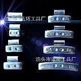 Tire Balance Block, Hook Balance Knocking Block Aluminum Ring Big Mouth Balance, Big Mouth Balance Parts (20 grams)