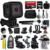 GoPro HERO5 Session HD Action Camera (CHDHS-501) + All You Need 16GB Accessories Kit with 16GB Card + Case + Selfie Stick + Chest/Head Strap + Car/Bike Mount + Backpack + Travel Charger + More!