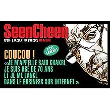 « Je m'appelle Said Chakri, Je suis âgé de 70 ans et je me lance dans le business sur internet. »: Comment Arrêter Mon Ejaculation Précoce (French Edition)