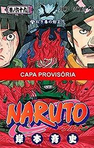 Naruto Gold Vol. 69