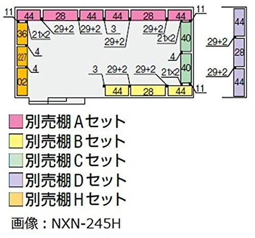 イナバ物置 NXN 間口6940用 別売棚Bセット(標準棚) *物置本体と同時購入価格 大型タイプ B00ADL90VG