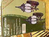 Bel Air 4050 Set of 2 Exterior Wall Lanterns Lights w/beveled glass & dark rust finish