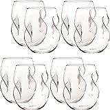 Shatterproof Stemless Wine Glasses 16 oz - Reusable Unbreakable Plastic Self Aerating Wine Cups - Dishwasher Safe, BPA-Free - Set of 8 by Mindful Design