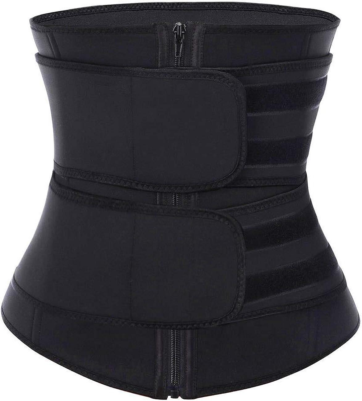 FEDNON Women Firm Control Waist Trainer Cincher Girdle Latex Workout Steel Boned Body Shaper