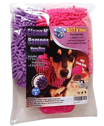 BoTy Dogs Moisturizing Chenille Matching product image