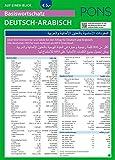 PONS Basiswortschatz auf einen Blick Deutsch-Arabisch. Über 800 Stichwörter und Sätze. (PONS Auf einen Blick)