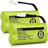 iMah Ryme B2-1 BT800 BT8300 Cordless Phone Batteries Compatible Vtech CS6209 CS6219 CS6229 DS6121 DS6221 Motorola L601M L602 L603M L701 L702M L903 L513CBT DECT 6.0 Home Handset Telephone (Pack of 2)