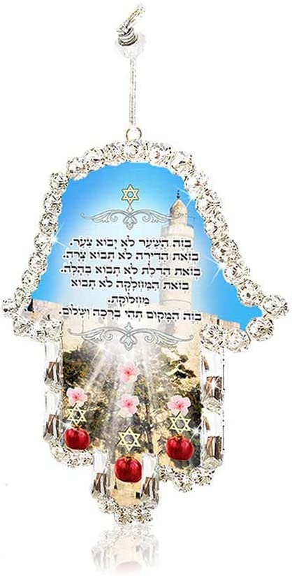 AHARONI Luxurious Wall Hanging Decor Hamsa-Home Blessing Ornament Set with Light Blue and White Crystals