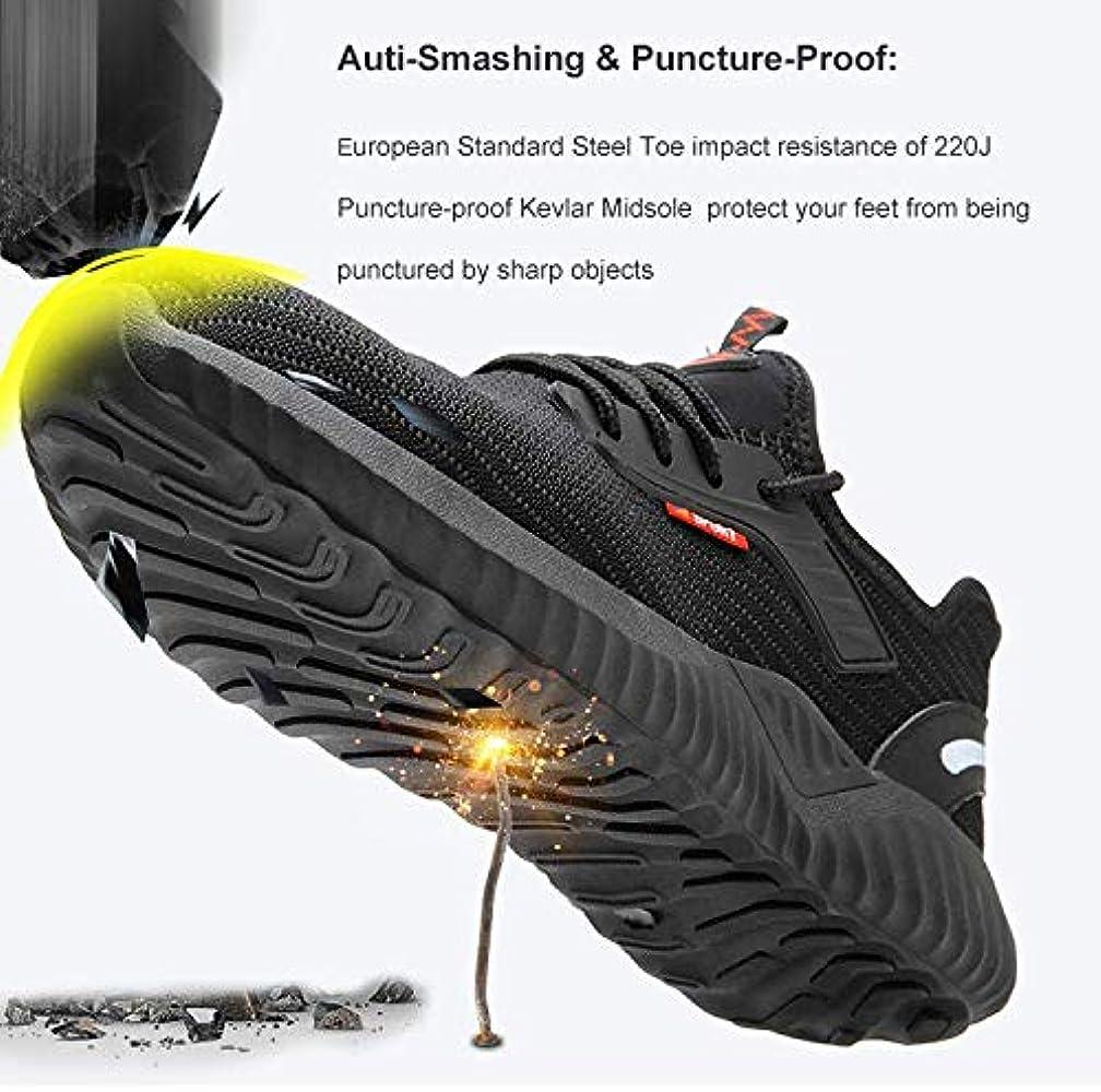 Furuian Steel Toe Indestructible Shoes