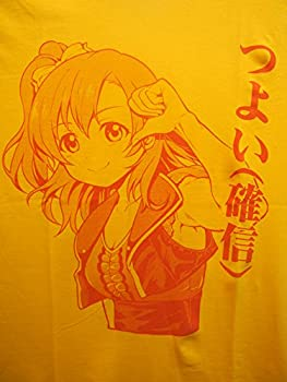 スクールアイドルTシャツ つよい(確信)穗乃果(高坂穂乃果)(ぽんたろ商会) (XL, オレンジ)