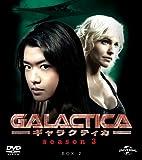 GALACTICA ギャラクティカ シーズン3 バリューパック2 [DVD]