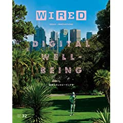 WIRED 最新号 サムネイル