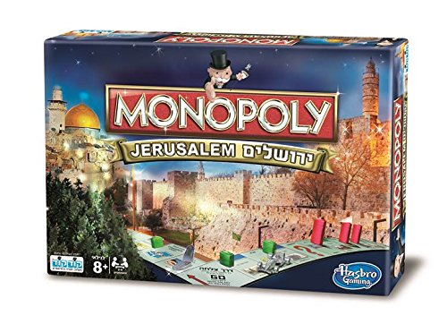 Monopoly: Jerusalem Edition - Board Game In Hebrew and (Spider Man Costume Locations)