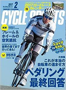 CYCLE SPORTS (サイクルスポーツ)