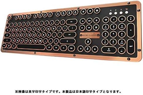 AZIO Bluetooth/USB有線接続 タイプライター式 バックライト付メカニカルキーボード 日本語配列(アーティサン)AZIO RETRO CLASSIC BT EDITION MK-RETRO-BT-L-03-JP