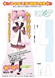 Yuru Yuri 7 (Japanese Edition)