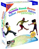 KidSpeak 6-in-1 World Pack: Spanish, French, German, Italian, Japanese, Hebrew [Old Version]
