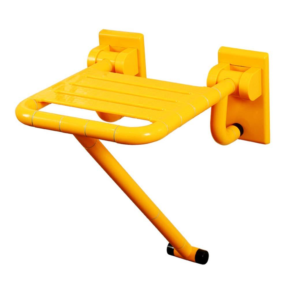 高質 多機能シャワーチェア高齢者浴室風呂スツールナイロン滑り止め折りたたみ風呂チェア  yellow B07MTJ3KMV, カクタスコガ:657f2def --- credibem.com.br
