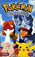 Pokémon - Vol.2 : Premiers Défis ! [VHS]