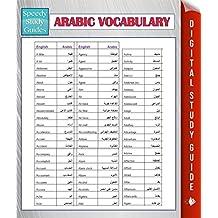 Arabic Vocabulary (Speedy Study Guides) (Learning Arabic Edition 2)