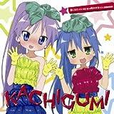 Konata Izumi (Aya Hirano) / Kagami Hiiragi (Emiri Kato) - Miyagawake No Kufuku (TV Anime) Intro Theme: Kachigumi [Japan CD] LACM-14117