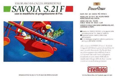 Late Pig - Pig # FAFJ-3 / [Savoia S.21F late type] of Studio Ghibli anime red œ 1/72 scale plastic model assembly kit