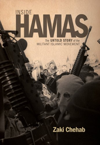 Download Inside Hamas: The Untold Story of the Militant Islamic Movement pdf