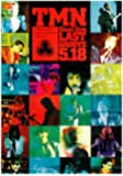 final live LAST GROOVE 5.18 [DVD]