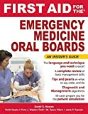 img - for First Aid for the Emergency Medicine Oral Boards (First Aid Specialty Boards) by David Howes (2010-05-10) book / textbook / text book