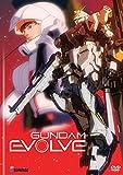 Gundam Evolve [Import]