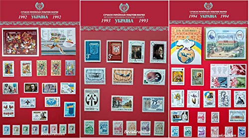 Ukraine stamp, 1992-94 year sets, COMPLETE Full Collection of Ukrainian stamps, blocks, sheets MNH **