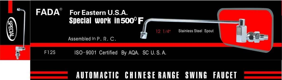 Special - Automatic Chinese Range Swing Faucet, Wok faucet (4) units