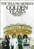 バンドスコア GOLDEN YEARS SINGLES1996~2001/THE YELLOW MONKEY (BAND SCORE)