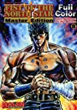 Fist Of The North Star Master Edition Volume 8