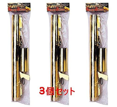 ゴールデンバズーカ(弾2ケ付) × 3個セット   B00WR87BMI