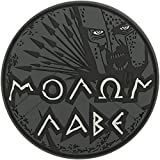 Maxpedition Molon Labe Patch, SWAT