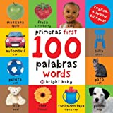 By Roger Priddy First 100 Words Bilingual (Spanish Edition) (Bilingual edition) [Board book]