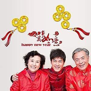 Amazon.com: Vinyl Sticker Year of China Series Spring ...