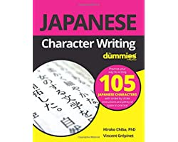 Japanese Character Writing For Dummies (For Dummies (Language & Literature))