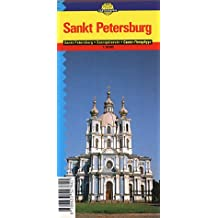 Cartographia St-Petersbourg / St-Petersburg Map No. 6764