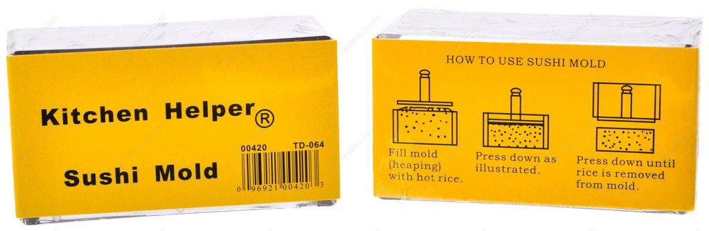 Kitchen Helper K5SPS Spam Musubi Sushi Rice Press TANAKA