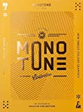 Palette 07: Monotone: New Single-Colour Designs by Viction Workshop (2015-12-31)