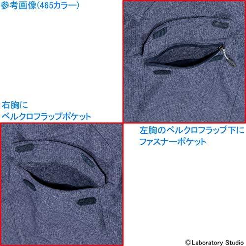イリコ ロングスリーブシャツ(IRICO LONG SLEEVE SHIRT) AE1579