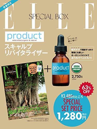 ELLE JAPON 特別セット 最新号 表紙画像