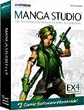 Manga Studio EX 4 (Mac/PC CD)