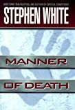 Manner of Death (Alan Gregory)