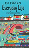 Everyday Life, Tricia Morrissey and Ding Sang Mak, 1934159018