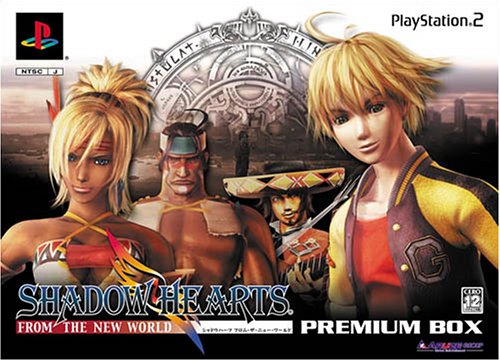 Shadow Hearts 3: From the New World [Limited Deluxe Pack] [Japan Import]