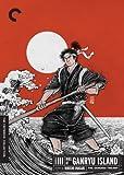 Samurai Trilogy Part 3: Duel at Ganryu Island (English Subtitled)