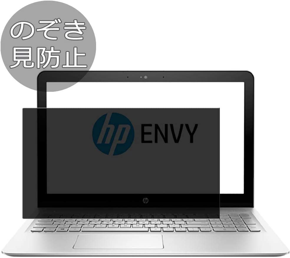 """Synvy Privacy Screen Protector Film for HP Envy 15-as100 / as134tu / as103tu / as152nr / as105tu / as103na / as133cl / as100na 15.6"""" Anti Spy Protective Protectors [Not Tempered Glass]"""